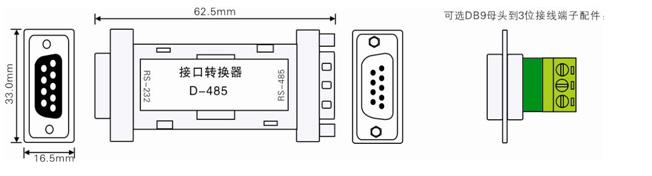电路 电路图 电子 户型 户型图 平面图 原理图 652_176